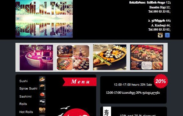Sushi-N1